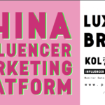 Influencer Marketing in 2018: What Luxury Brands in China Need to Know