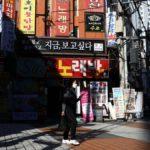 La lezione della Corea del Sud nella lotta al Covid-19