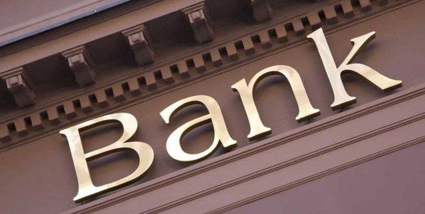 Goldman Sachs rivede i target price sulle banche italiane