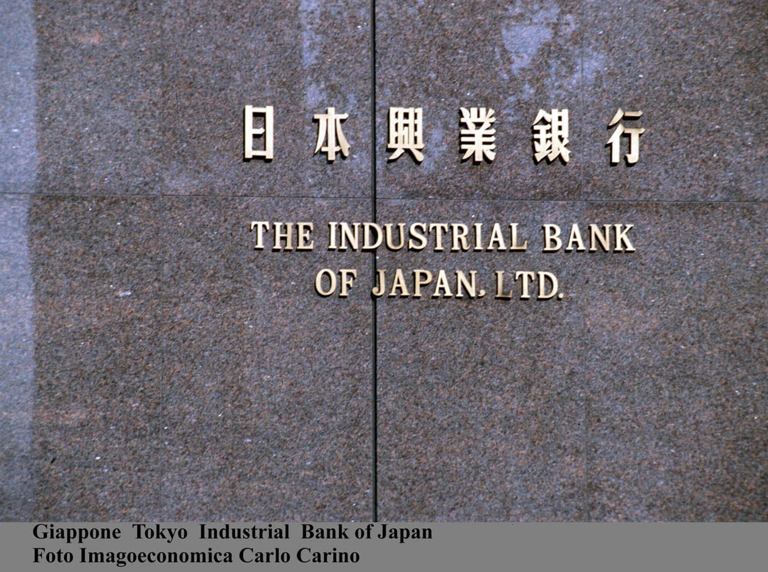 Bank of Japan, introdotto interesse 0,1% su depositi di istituti di credito